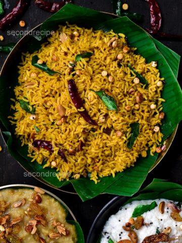 tamarind rice 2021
